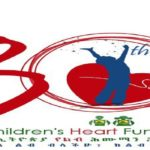 The Children's Fund Ethiopia (CHFE)                                                                    Celebrating  30th year Anniversary